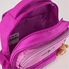 Рюкзак дошкольный Kite Kids 29х23х9 см 6 л Фуксия (K19-559XS-1), фото 5