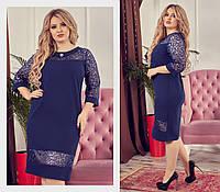 Платье женское, креп, модель 150 батал, цвет - темно синий