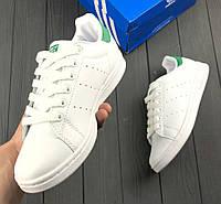 Adidas Stan Smith White/Green | кроссовки-кеды женские и мужские; кожаные; белые с зеленым