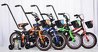 """Велосипед HAMMER S500 14 """" ( 4 цвета)"""