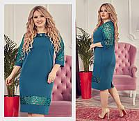 Платья 50 52 размера в Украине. Сравнить цены d778eb7a3cbc2