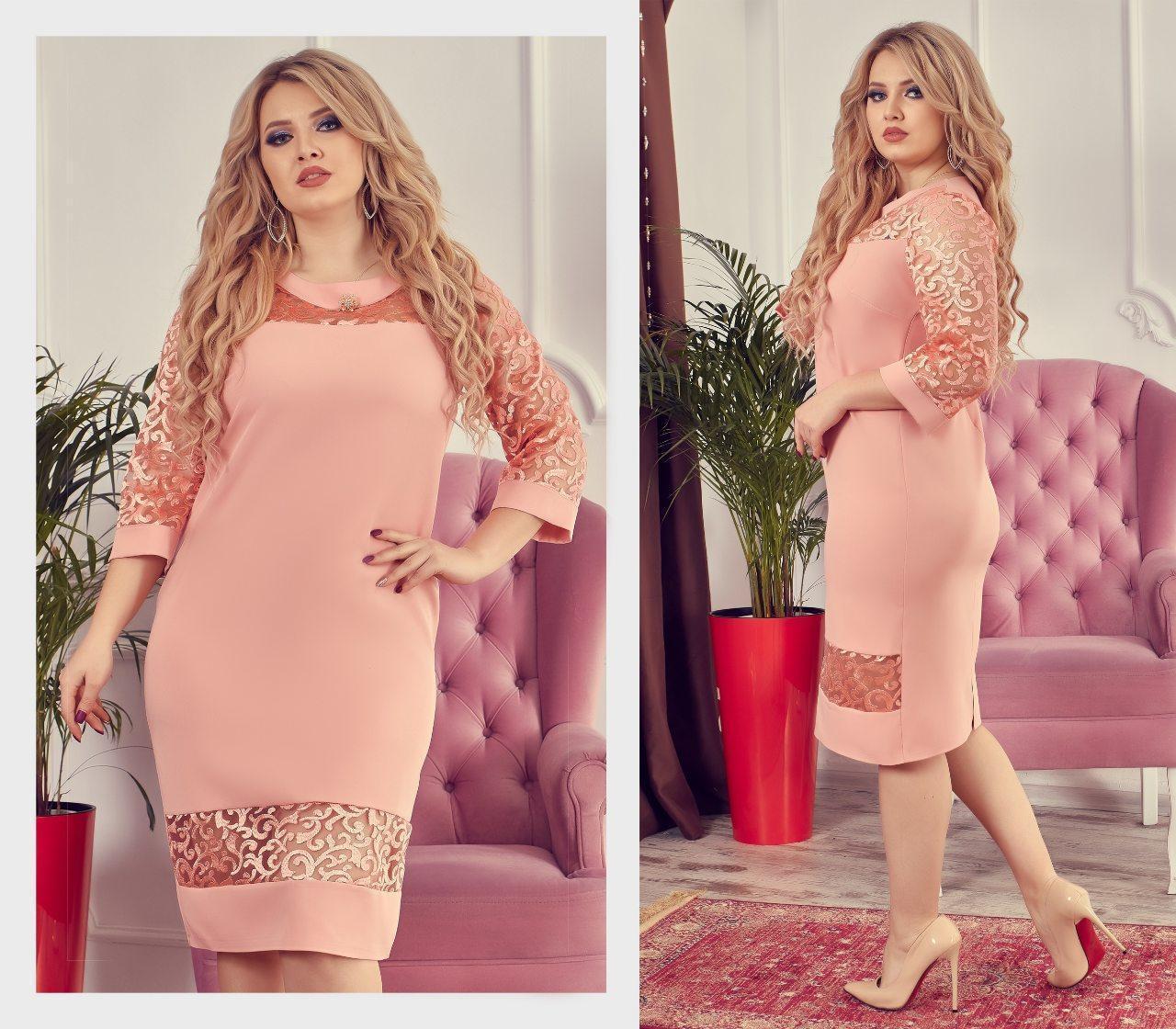 Платье женское, креп, модель 150 батал, цвет - пудра