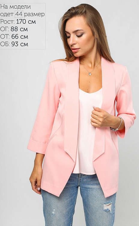 Модный пудровый женский пиджак из костюмной ткани