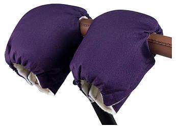 Рукавицы на коляску Babyroom фиолетовый (белый флис)
