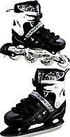 Ролики-коньки Scale Sport. Black (2в1) р. 29-33,34-37,38-41. , фото 1