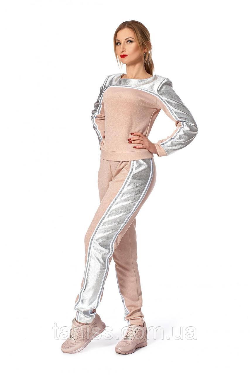 Стильный, молодежный, повседневный спортивный костюм, ткань трикотаж петля,р 42-44.46-48 пудра(679)