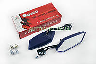 Зеркала   многоугольные   mod:200, 8/10mm   (синие)   SUACO