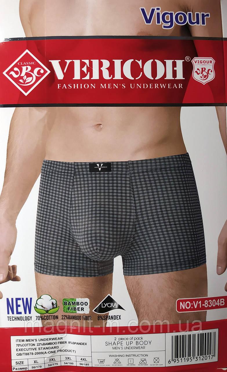"""Боксеры мужские  """"VERICOH"""".  Хлопок. Клетка.  № V1-8304В."""