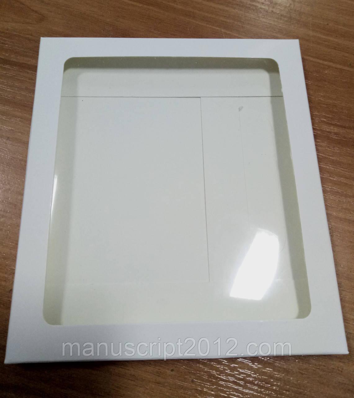 Коробка-конверт для подарков белая (170*150*7 мм)