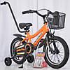 "Велосипед INTENSE N-200 14"" Orange"