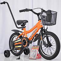 "Велосипед INTENSE N-200 14"" Orange, фото 1"
