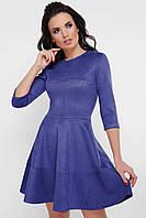 Замшевое молодежное ярко-синее платье