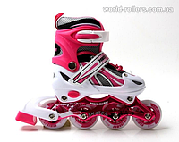 Ролики Sport Champs. Pink. р. 29-33,34-37