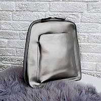 Женский кожаный  рюкзак серебряного цвета  АРТ. 0245, фото 1