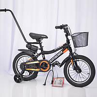 "Велосипед INTENSE N-200 14"" Black"