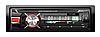 Автомагнітола Pioneer SP-3235 USB SD (аналог Pioneer), фото 8