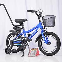 "Велосипед INTENSE N-200 14"" Blue"
