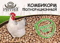 Комбикорм для кур-несушек 15-45 недель и более ПК 4-4 гранулированный (5кг)