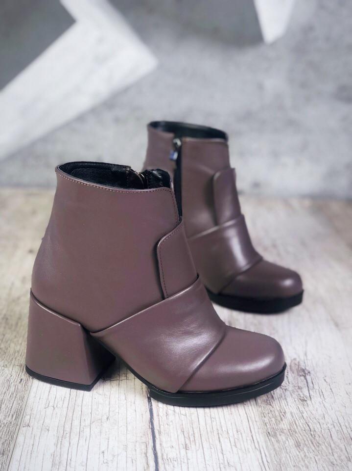 0b1fd2b77 Женские демисезонные ботинки Moniz из натуральной кожи: продажа ...