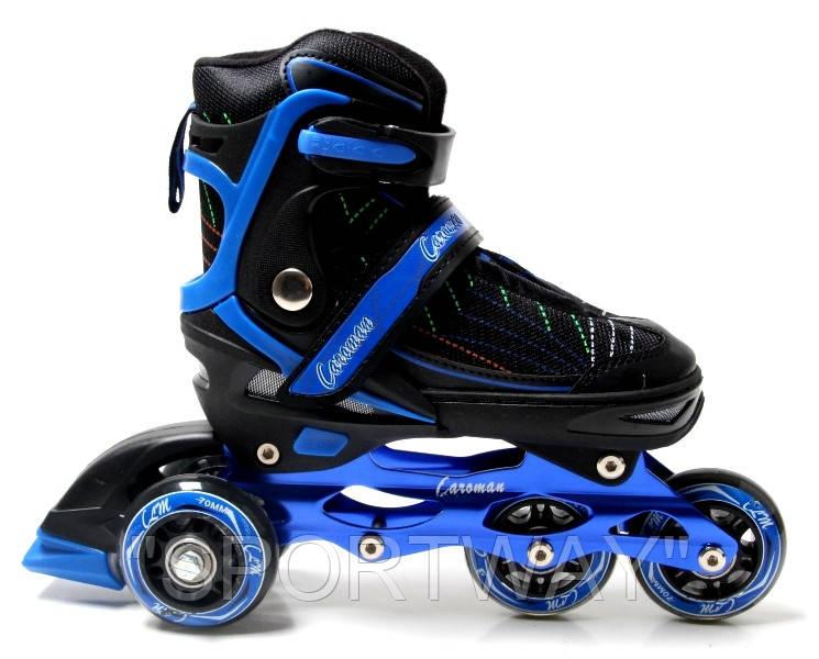 Ролики Caroman Sport. Blue. р.26-30,31-34,36-39.Двойные колеса.