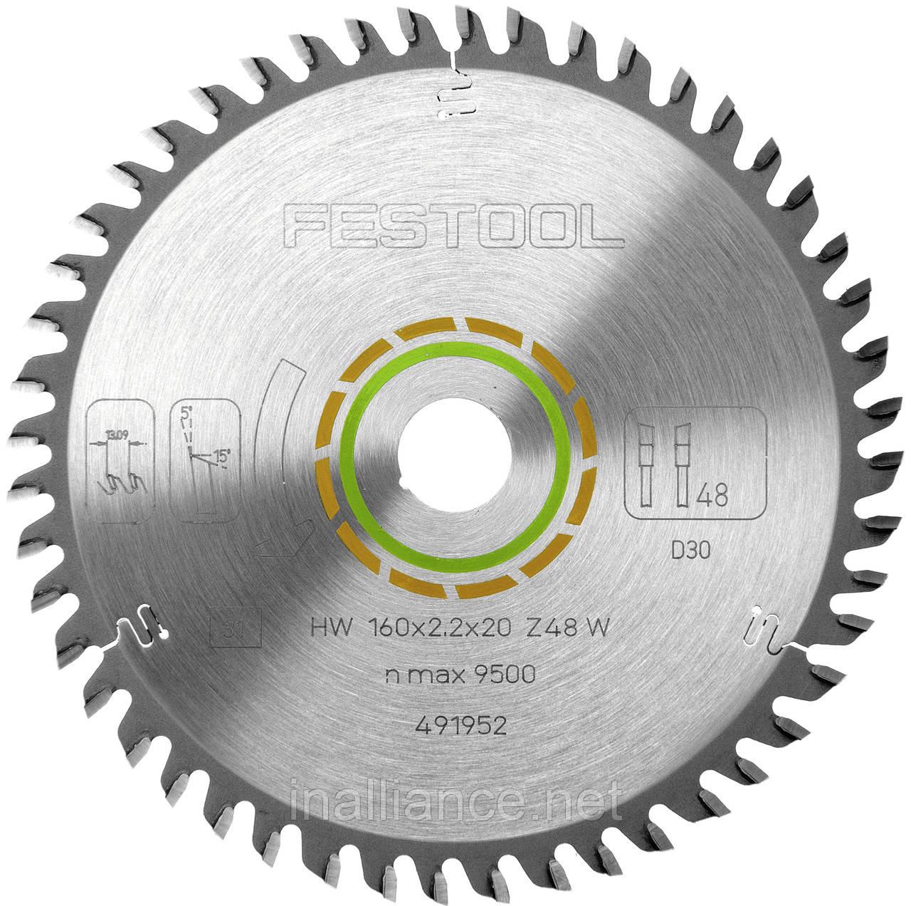 Пильный диск универсальныйс разведенными зубьями 160 х 20 х 2,2 мм W 48 Festool 491952