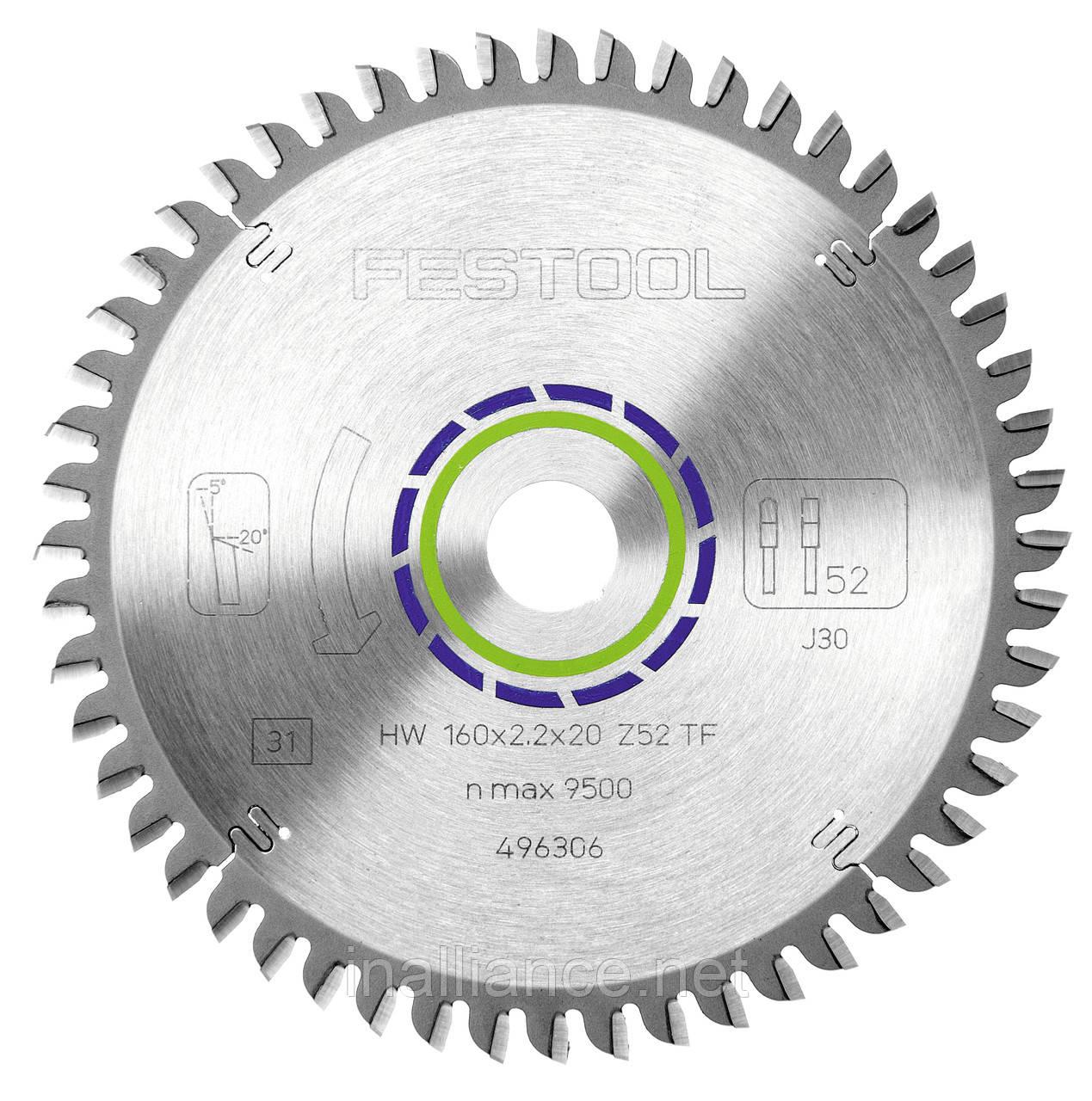 Пильный диск с трапециевидными плоскими зубьями для алюминия 160 х 20  х 2,2 мм TF52 Festool 496306