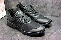 Мужские ультра легкие кроссовки Adidas на каждый день, черного цвета