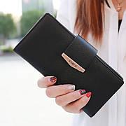 Як вибрати жіночий гаманець?