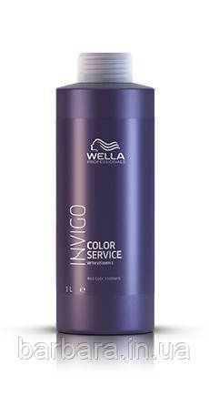 Маска-стабілізатор процесу фарбування Wella Invigo Service Color Post Treatment 1000 мл