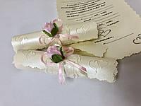 Пригласительные на свадьбу ручной работы Свитки