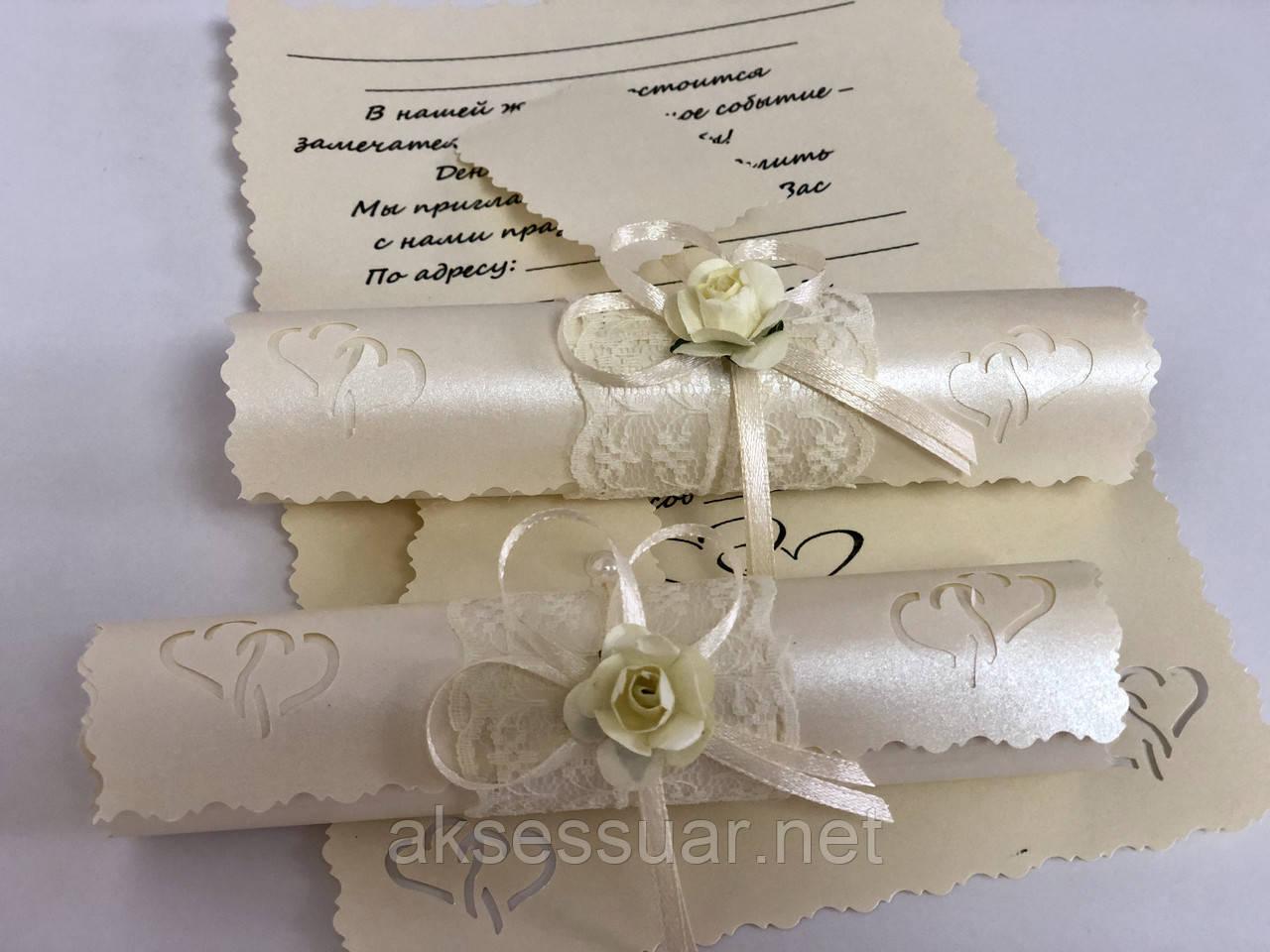 Запрошення на весілля ручної роботи Сувій