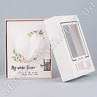 """Ароматический набор """"Геометрия сердца"""" в подарочной коробке, белый"""