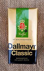 Dallmayr Classic 500 gram
