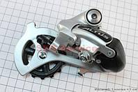 Перекидка цепи задняя 7/8ск RD-310-S ALTUS