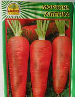 Морковь Аленка 3г
