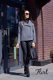 Супер стильная куртка «Косуха», Размер: 42-44