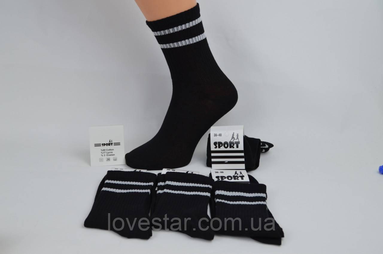Мужские носки Спорт 36-40 Турция