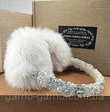 Красивые Меховые наушники Белые с хрустальными бусинами Корона Зимние ушки натуральный мех тёплые наушники