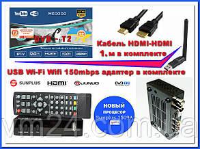 Цифровой TV-тюнер эфирный DVB-T2 IPTV+YouTube+MEGOGO-kinolife..купить Тюнер Т2+WiFi 2db+кабель HDMI-1м