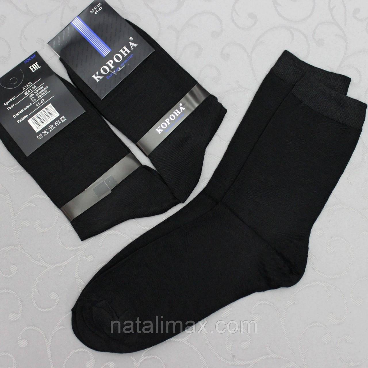 """Носки мужские классические черного цвета , 41-47 размер. """"Корона"""". Длинные носки для мужчин"""