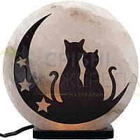 Соляная лампа Коты на Луне, 3-4 кг