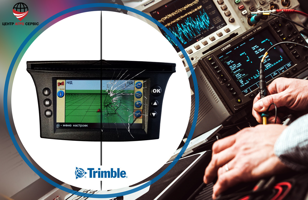Диагностика, ремонт, прошивка курсоуказателя (агронавигатора) Тримбл 500