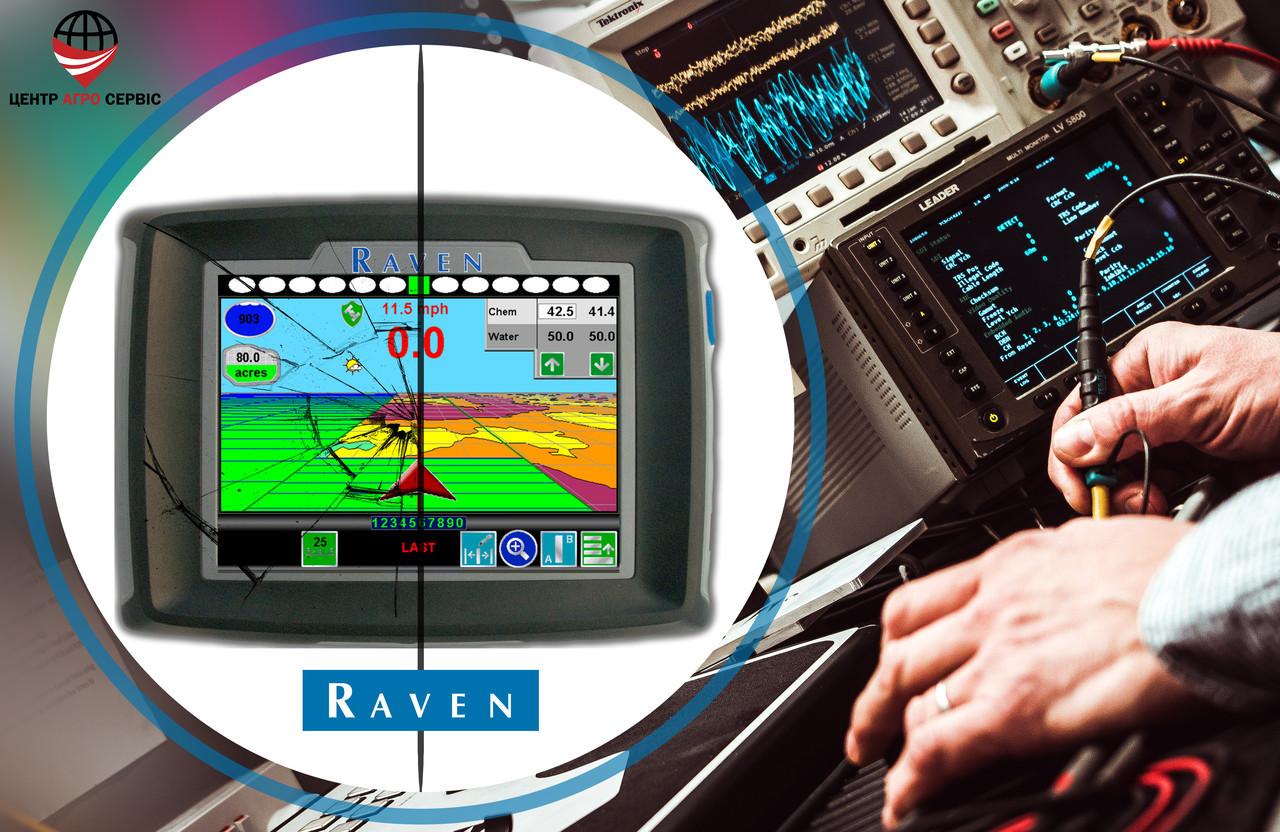 Диагностика, ремонт, прошивка курсоуказателя (агронавигатора) RAVEN envizio pro