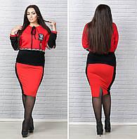 486afcf0d53 Костюм женский кофта и юбка в расцветках 26481  Интернет-магазин ...