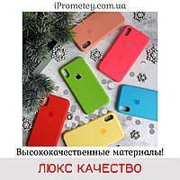 Силиконовый чехол Apple Silicone Case для iPhone X/XS 10 Люкс качество! Soft touch покрытие чехлы на айфон