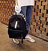 Рюкзак городской молодежный Be Your Черный с белыми лентами, фото 5