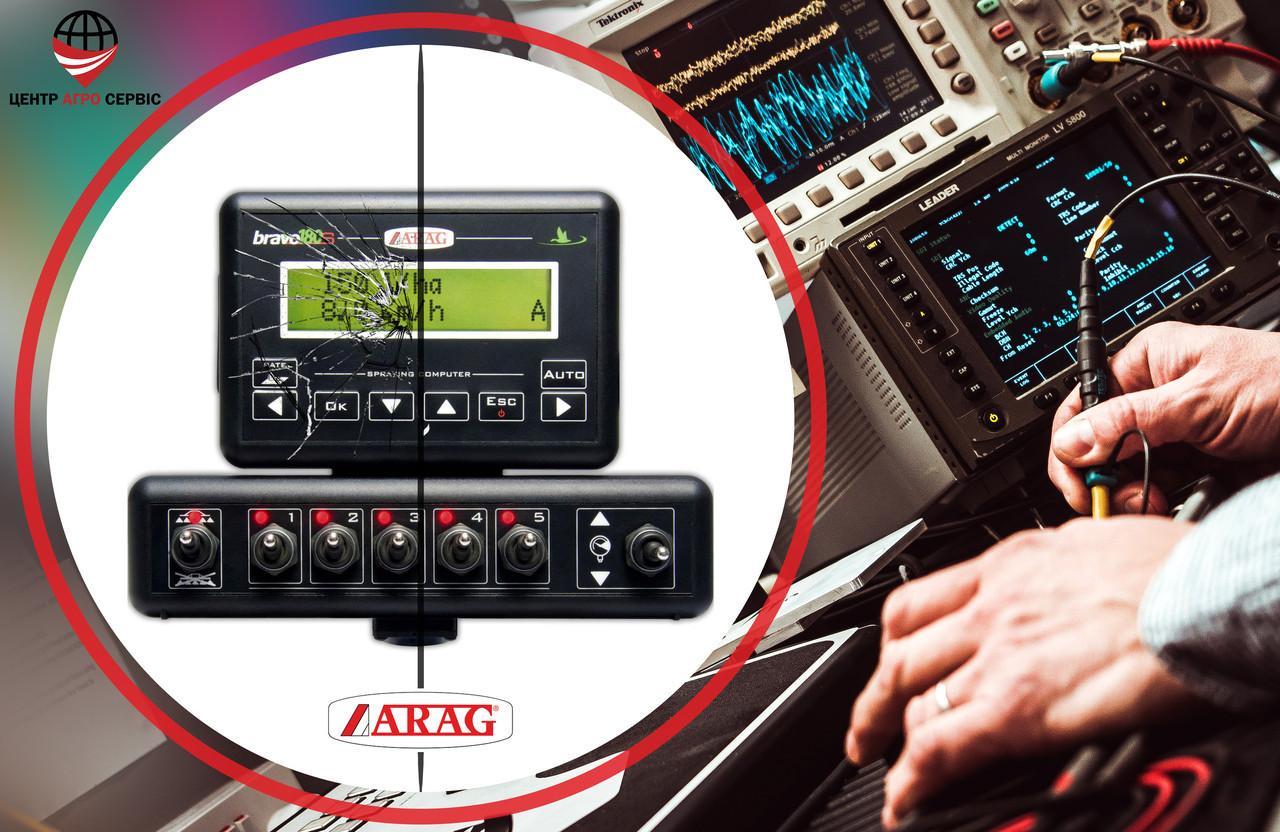 Діагностика, ремонт комп'ютера Bravo 180 / 180s ARAG
