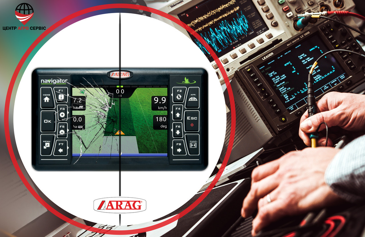 Диагностика, ремонт, прошивка курсоуказателя (агронавигатора) Bravo 400s ARAG