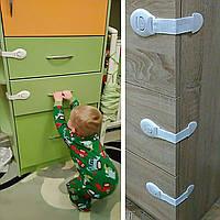 Замок на мебель от детей, блокиратор универсальный, тканевый, белый. Защита на мебель от детей, шкафчик, ящики