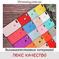 Силиконовый чехол Apple Silicone Case для iPhone 6 Plus/6s Plus Люкс качество Soft touch чехлы на айфон